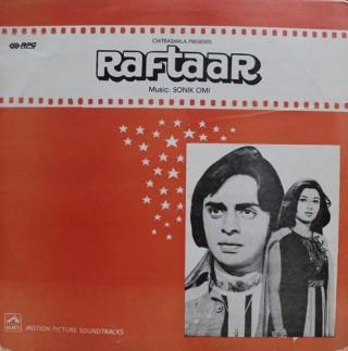 Raftaar - HFLP 3571 - LP Record