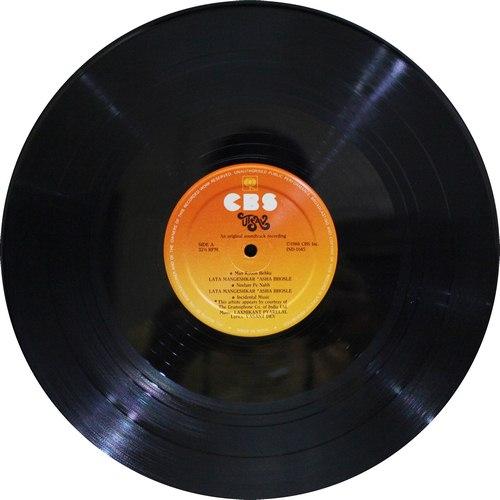 Utsav - IND 1045 - Cover Reprint - LP Record