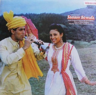 Sanam Bewafa - WLPF 5026 - (Condition 85-90%) - Cover Reprint - LP Record