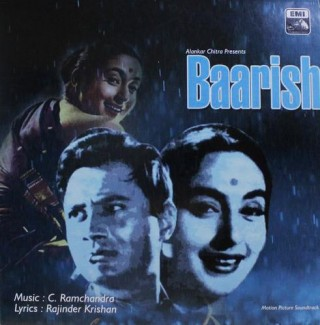 Baarish - HFLP 3553 - Cover Reprint - LP Record
