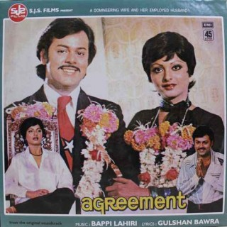Agreement - 45NLP 1090 - (Condition 75-80%) - LP Record