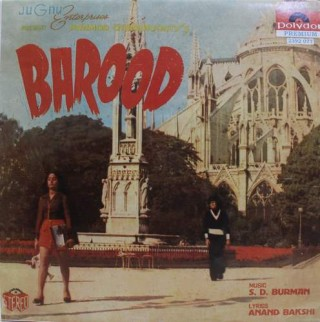 Barood - 2392 077 - (Condition 80-85%) - Cover Reprinted - LP Record