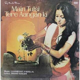Main Tulsi Tere Aangan Ki - ECLP 5584 - (Condition 85-90%) - Cover Reprint - LP Record