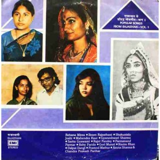 Popular Songs From Rajasthan - Vol. 1 - S/EMGE 22302 - LP Record