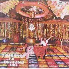 Zamaane Ko Dikhana Hai - 2392 303 - (Cover Book Fold) - LP Record
