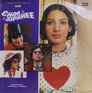 Chor Sipahee - ECLP 5481 - LP Record