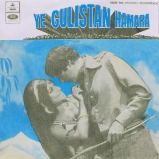 Ye Gulistan Hamara - EMOE 2215 - Cover Reprinted - EP Record