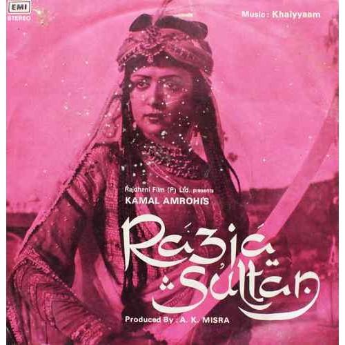 Razia Sultan - S/7EPE 7811 - EP Record