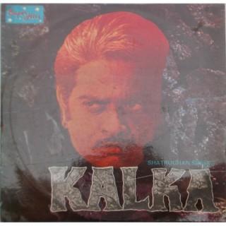 Kalka - SH 17R - LP Record