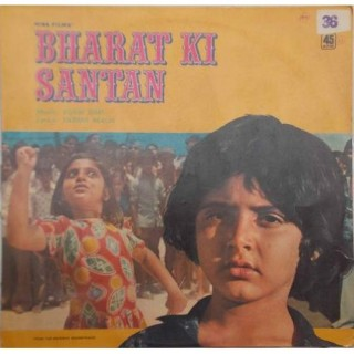 Bharat Ki Santan - 45NLP 1116- LP Record