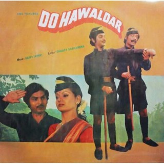 Do Hawaldar - 45 NLP 1063 - LP Record
