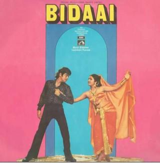 Bidaai - EALP 4027 - LP Record