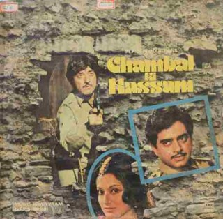 Chambal Ki Kassam - ECSD 5591 - LP Record