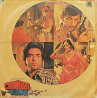 Chambal Ki Raani - 45NLP 1032 - LP Record
