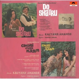 Chori Mera Kaam & Do Shatru - 2392 061 - LP Record