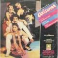 Karishmaa - LP 11413 - LP Record