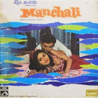 Manchali - D/EALP 4004 - HMV Color Label - LP Record