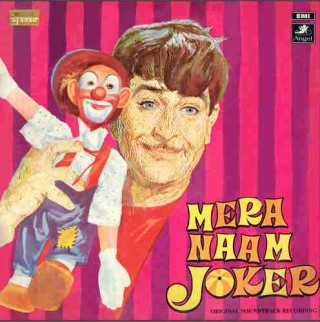 Mera Naam Joker - D/3AEX 5299 - Angel First Pressing - LP Record