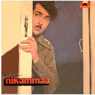 Nikammaa - 2392 093 - LP Record