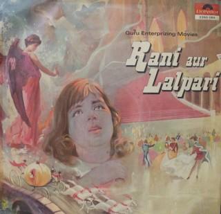 Rani Aur Lalpari - 2392 069 - LP Record