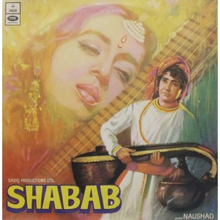 Shabab - MOCE 4181 - Odeon First Pressing - LP Record