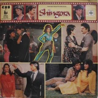 Shingora - IND 5104 - LP Record