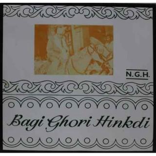 Bagi Ghori Hinkdi - Punjabi Geet - EBD 101 - EP Record