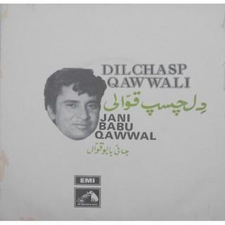 Jani Babu Qawwal - Dilchasp Qawwali - 7EPE 4054 - EP Record