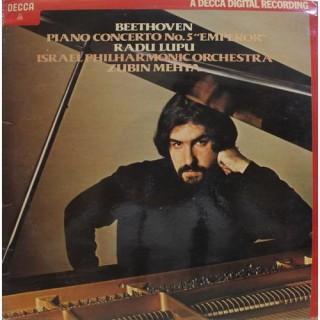 Ludwig van Beethoven, Radu Lupu, Israel Philharmonic Orchestra, Zubin Mehta – Klavierkonzert Nr. 5 Es-dur, Op. 73 - SXDL 7503 - LP Record