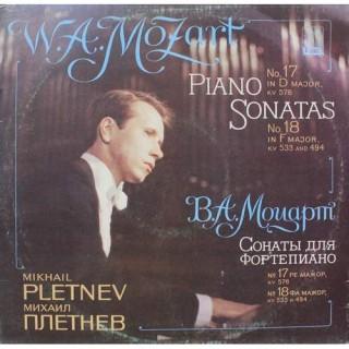 W.A. Mozart (1756-1791) - A10 00093 001 - LP Record