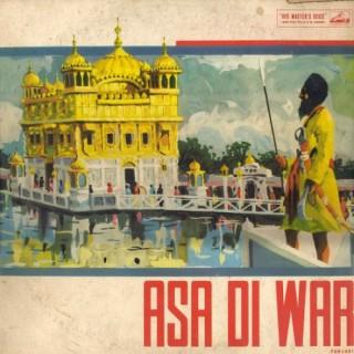 Asa Di War - Gurmukhi - ECLP 2307/08 - 2LP Set