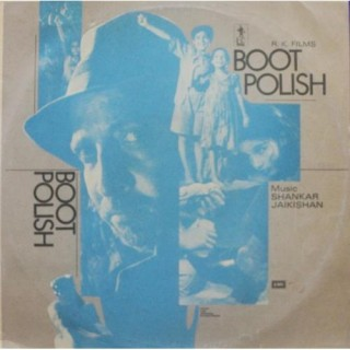Boot Polish - ECLP 5716 - (Condition - 90-95%) Reprinted - LP Record