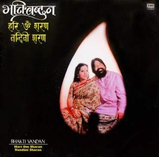 Hari Om Sharan & Nandini Sharan - (Bhakti Vandan) - ECSD 2918 - (Condition 80-85%) - Cover Reprinted - LP Record
