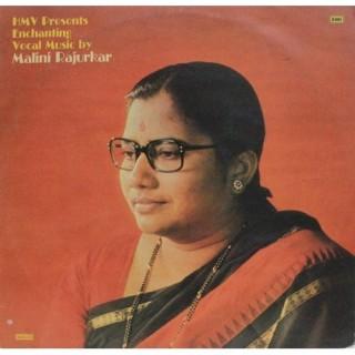Malini Rajurkar - ECSD 2831 - LP Record