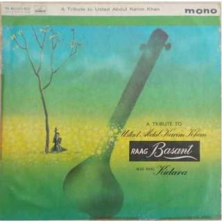Roshan Ara Begum - A Tribute To Ustad Abdul Karim Khan - CLP 1514 - HMV Black Label - LP Record