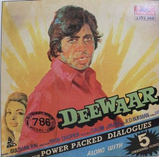 Deewaar - 2392 060 - With Dialogues - (Condition - 85-90%) - Cover Reprinted - LP Record