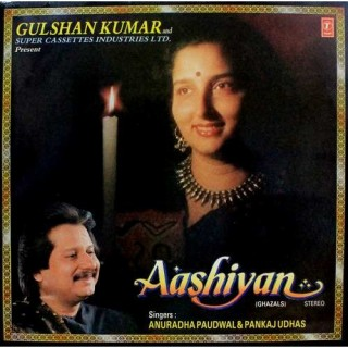 Pankaj Udhas & Anuradha Paudwal - Aashiyan - SHNLP 01/26 & 26A - LP Record