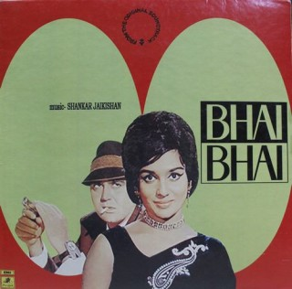 Bhai Bhai - 3AEX 5296 - (Condition 85-90%) - Angel First Pressing - Cover Reprinted - LP Record