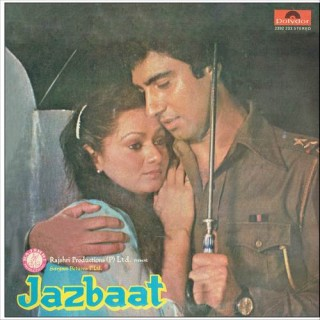 Jazbaat - 2392 233 - (Condition 85-90%) - Cover Reprinted - LP Record