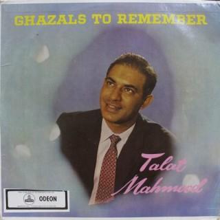 Talat Mahmood Sing's (Ghazal's To Remember) - ECLP 2265 - LP Record