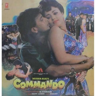 Commando - SFLP 1268 - LP Record
