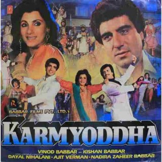 Karmyoddha - SHFLP 1/1385 - LP Record