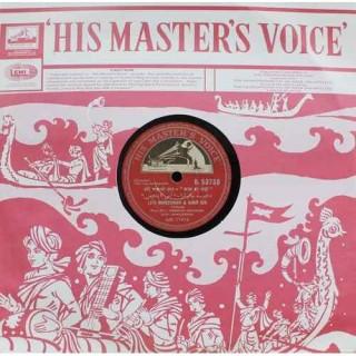 Aas Ka Panchhi - N.53750 - 78 RPM