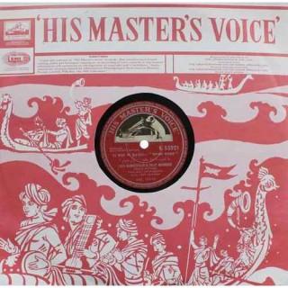 Aplam Chaplam - N.53921 - 78 RPM