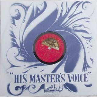 Chalti Ka Nam Gaadi - N.52764 - 78 RPM
