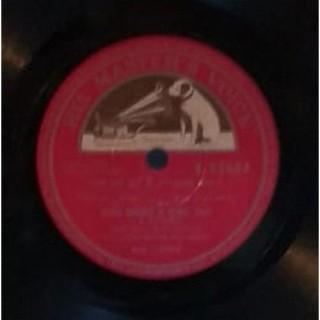 Jaali Note - N.53604 - 78 RPM