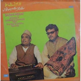 Shankar Shambhu Qawwal - Bazm-E-Nishat - Qawwalis - ECSD 2791 - LP Record