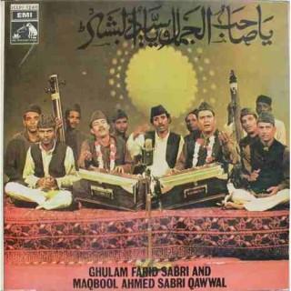 Ghulam Farid Sabri & Maqbool Ahmed Sabri Qawwal - JCLPI 12411 - LP Record - (Made In South Africa)