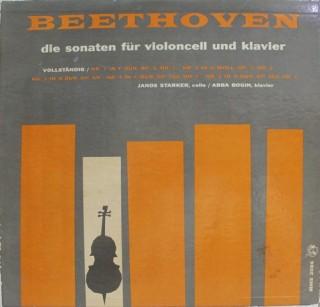 Beethoven, Janos Starker, Abba Bogin - Die Sonaten Fur Violoncell Und Klavier - MMS 2086 - 2LP Set