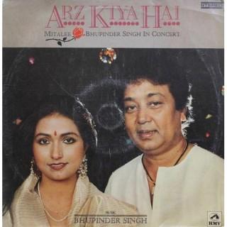 Bhupinder Singh Mitalee Arz Kiya Hai In Concert - PSLP 1498 1499 - 2LP Set